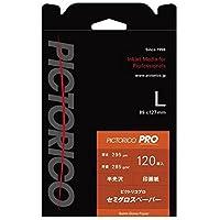 ピクトリコ PPS200-L/120 (ピクトリコプロ/セミグロスペーパー/Lサイズ/120枚入り)
