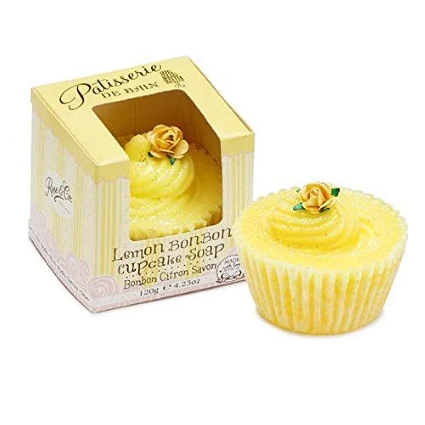 コート一瞬ワックス[Patisserie de Bain ] パティスリー?デ?ベインレモンボンボンカップケーキソープ120グラム - Patisserie de Bain Lemon Bon Bon Cupcake soap 120g [並行輸入品]