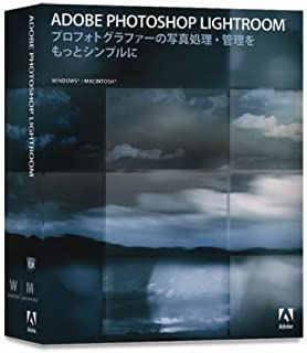 Adobe Photoshop Lightroom 1.0 日本語版 Hybrid キャンペーン版