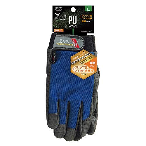 おたふく手袋『防寒手袋PU-WAVE』