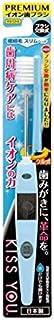 【お徳用 5 セット】 キスユー イオン歯ブラシ 極細毛スリムヘッド 本体 やわらかめ×5セット
