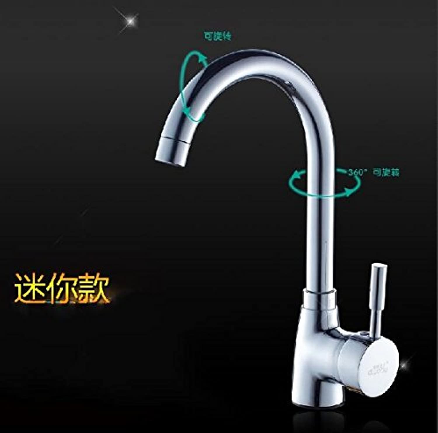 JWLT European style faucet hot and cold basin, copper kitchen sink, washbasin, washing basin, faucet redation,Mini - no hose