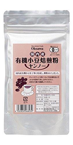 国内産有機小豆熔煎粉(ヤンノー) (100g)【オーサワ】