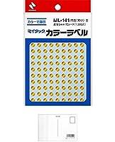 ニチバン マイタック カラーラベル 5mm ML-1419 金 (3パック) + 画材屋ドットコム ポストカードA