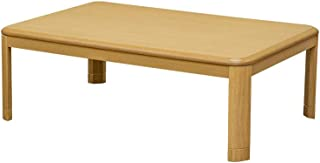 NEW継脚式家具調こたつ120cm幅長方形・ナチュラル MYK-120NA