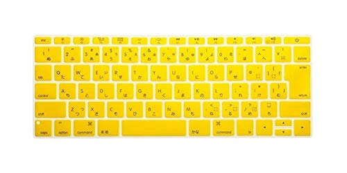 Flexible, waschbar, Japanese Silicone Keyboard Cover Skin For Macbook Pro 13' A1708 (2016 Version,No Touch Bar) For Mac 12' A1534 Japan Version Staub anti-schmutzig (Color : Yellow)