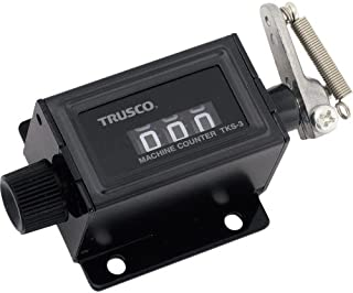 TRUSCO(トラスコ) マシンカウンタ 小型 3ケタ TKS3