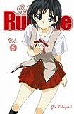 School Rumble vol.5