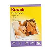 Kodak Photo Paper High Gloss A4 230gsm