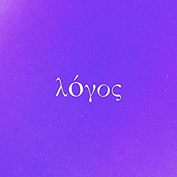 λόγος (The Word)