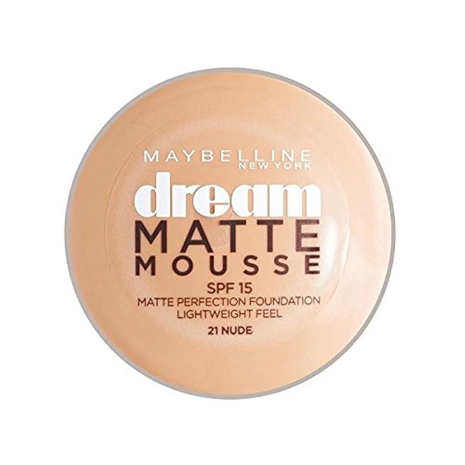 後ろに透明に巻き取りメイベリン夢マットムース土台21ヌード10ミリリットル x2 - Maybelline Dream Matte Mousse Foundation 21 Nude 10ml (Pack of 2) [並行輸入品]