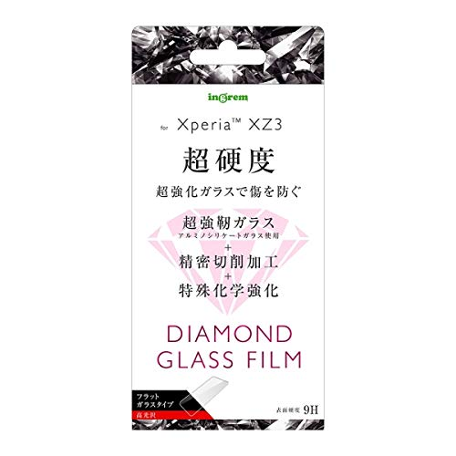 INGREM Xperia XZ3 ダイヤモンドガラスフィルム 9H アルミノシリケート 光沢 IN-XZ3FA/DCG