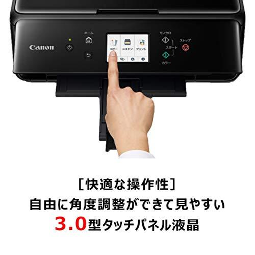 Canon(キヤノン)『PIXUSTS6330』