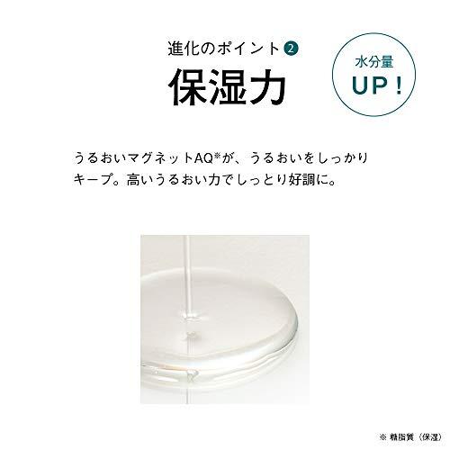 オルビス(ORBIS)アクアフォースマイルドウォッシュ120g洗顔料◎乾燥・インナードライ対策◎