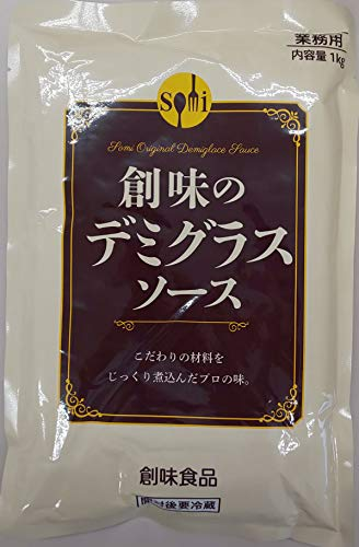 絶品 創味のデミグラスソース 1kg×20P 業務用 レトルト カレーソース