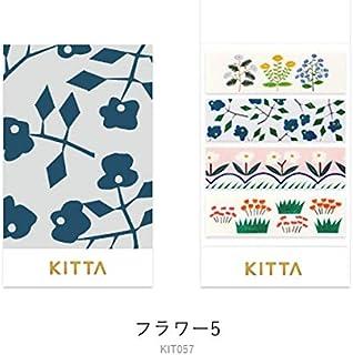 キングジム マスキングテープ ちいさく持てる KITTA キッタ フラワ-5 KIT057 【× 3 個 】