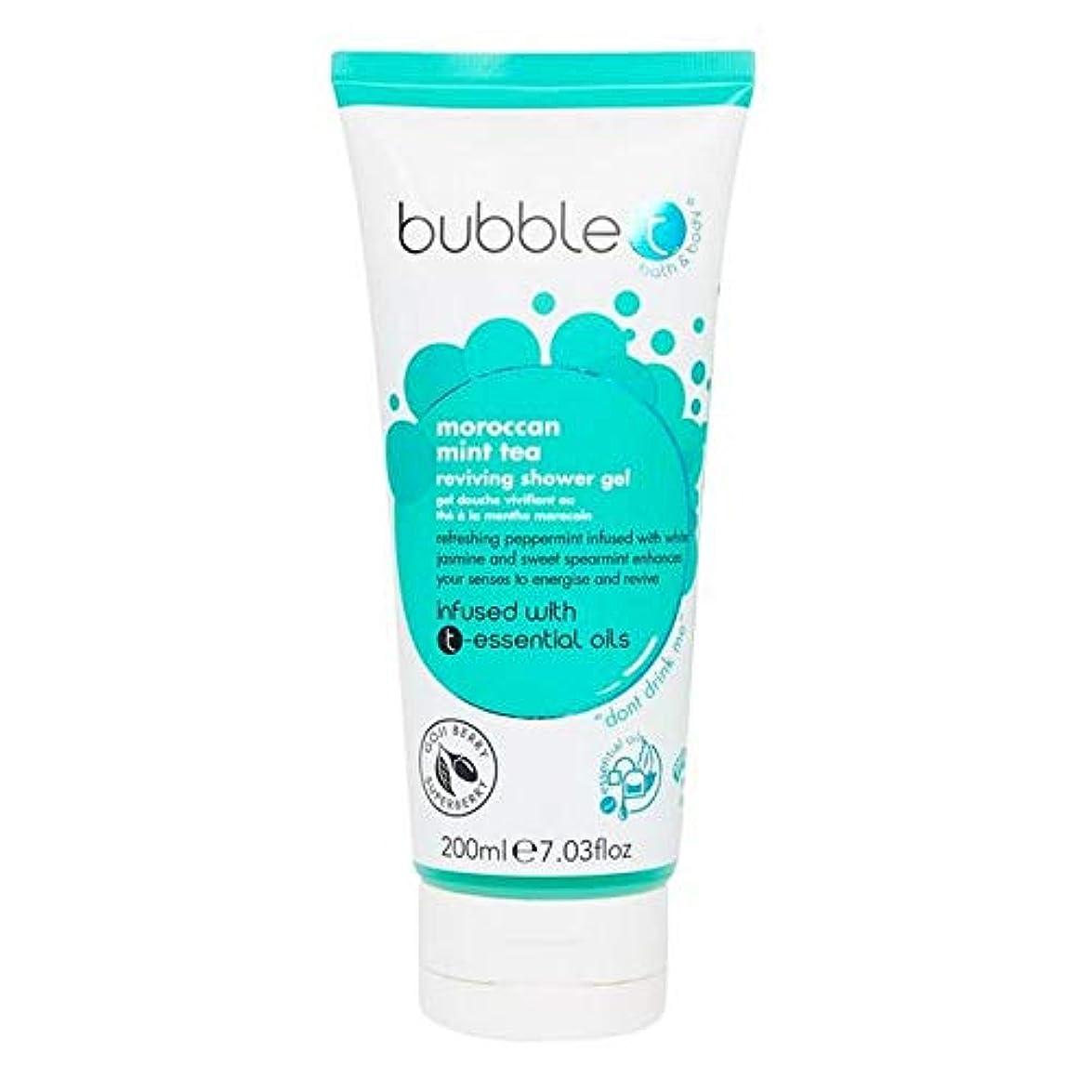 活気づけるラベルしない[Bubble T ] バブルトン化粧品シャワージェル、モロッコのミントティーを200ミリリットル - Bubble T Cosmetics Shower Gel, Moroccan Mint Tea 200ml [並行輸入品]