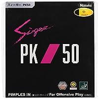 ニッタク(Nittaku) 卓球 ラバー ズィーガー PK50 裏ソフト テンション ブラック 中 NR8728