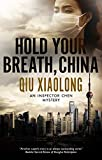 Qiu, X: Hold Your Breath, China (Inspector Chen Mysteries, Band 10) - Xiaolong Qiu