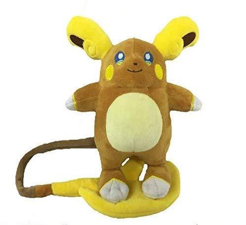 7 in Raichu Plush Doll Stuffed Animals Toy For Pokemon Fans Kids Gift #026