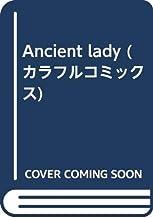 Ancient lady (カラフルコミックス)