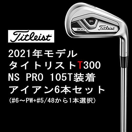タイトリスト(TITLEIST) T-Seriesアイアン 【NS105Tシャフト装着モデル】 T300 6本セット [番手:IX5 +【I#...