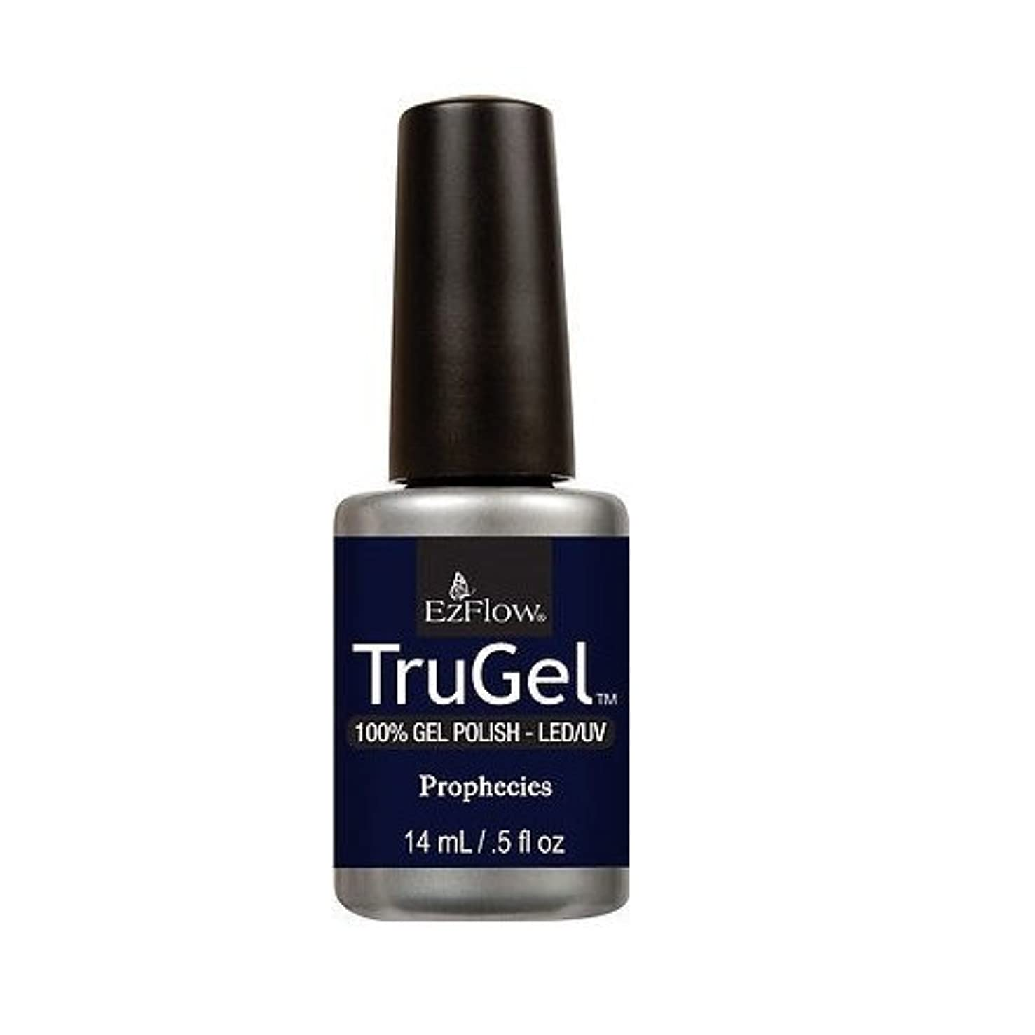 受粉する居心地の良いユーモアEZFlow Trugel Nail Polish, Prophecies by EZ Flow