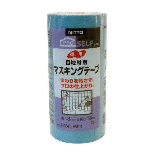 日東電工 目地材用マスキングテープ No.7286徳用 7巻入り 18mm×18m J7790 [養生テープ]