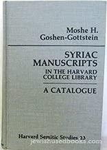 Syriac Manuscripts in the Harvard College Library: A Catalogue (Harvard Semitic Studies)