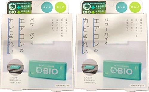コジット パワーバイオ エアコンのカビきれい 防カビ・消臭 (交換目安:3ヶ月)×2個
