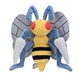 Pokemon Center Original Fit Beedrill Dardargnan Bibor Plush Peluche