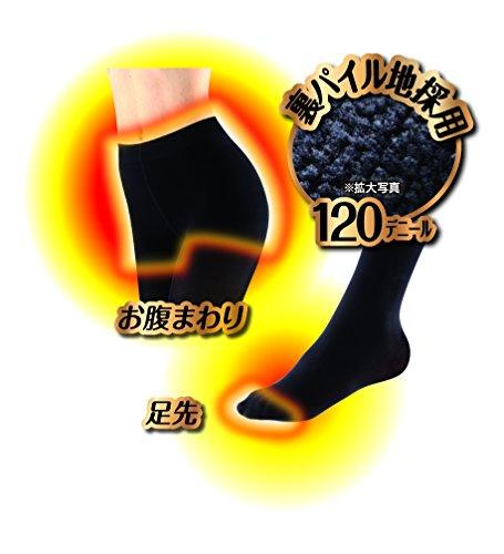 『スリムウォーク 美脚タイツ あったか満足 ブラック S~Mサイズ(SLIM WALK,tights,SM)』の3枚目の画像