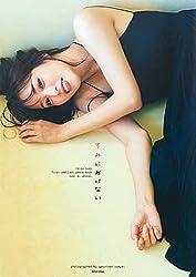 鷲見玲奈ファースト&ラスト写真集 『すみにおけない』