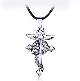 NTNH12 Key Chain - Edward Necklace Elric's Flamel Symbol Pendant Rope Chain