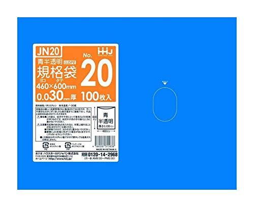 ポリ袋 青色半透明 規格袋 20号 食品検査適合 460x600mm 1000枚 JN20