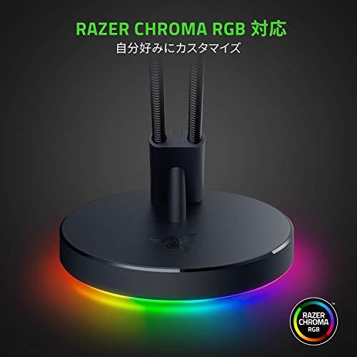 Razer(レイザー)『MouseBungeeV3Chroma』