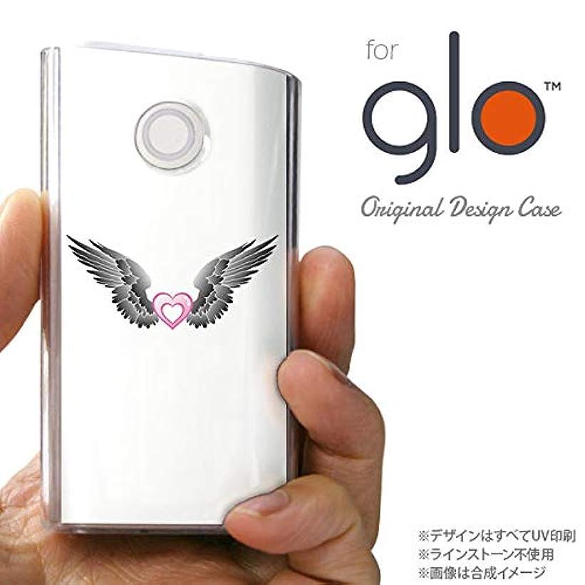 会計士抜粋レパートリーglo グローケース カバー グロー 翼(ハート) 黒×白 nk-glo-469
