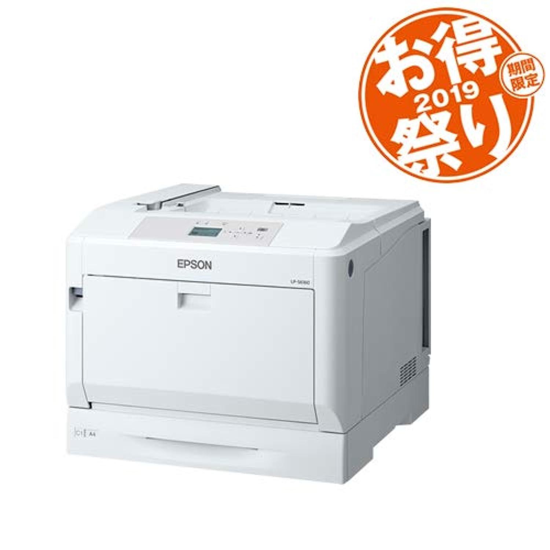 エプソン LP-S6160C0 お得祭り2019キャンペーンモデル/A3カラーページプリンター/LP-S6160/期間限定