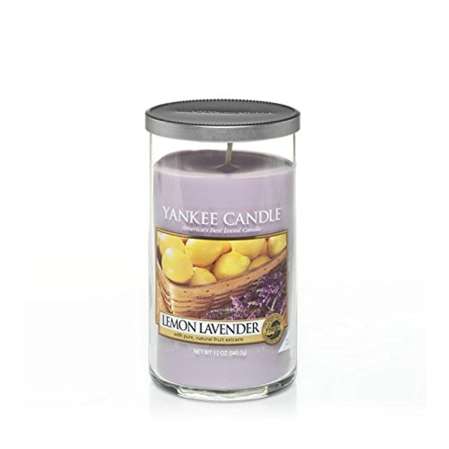 ボックス立ち向かう自我Yankee Candles Medium Pillar Candle - Lemon Lavender (Pack of 2) - ヤンキーキャンドルメディアピラーキャンドル - レモンラベンダー (x2) [並行輸入品]