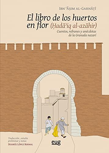 El Libro De Los Huertos en flor. Cuentos, Refranes y anécdotas De La Granada Nazarí (Estudios Árabes)