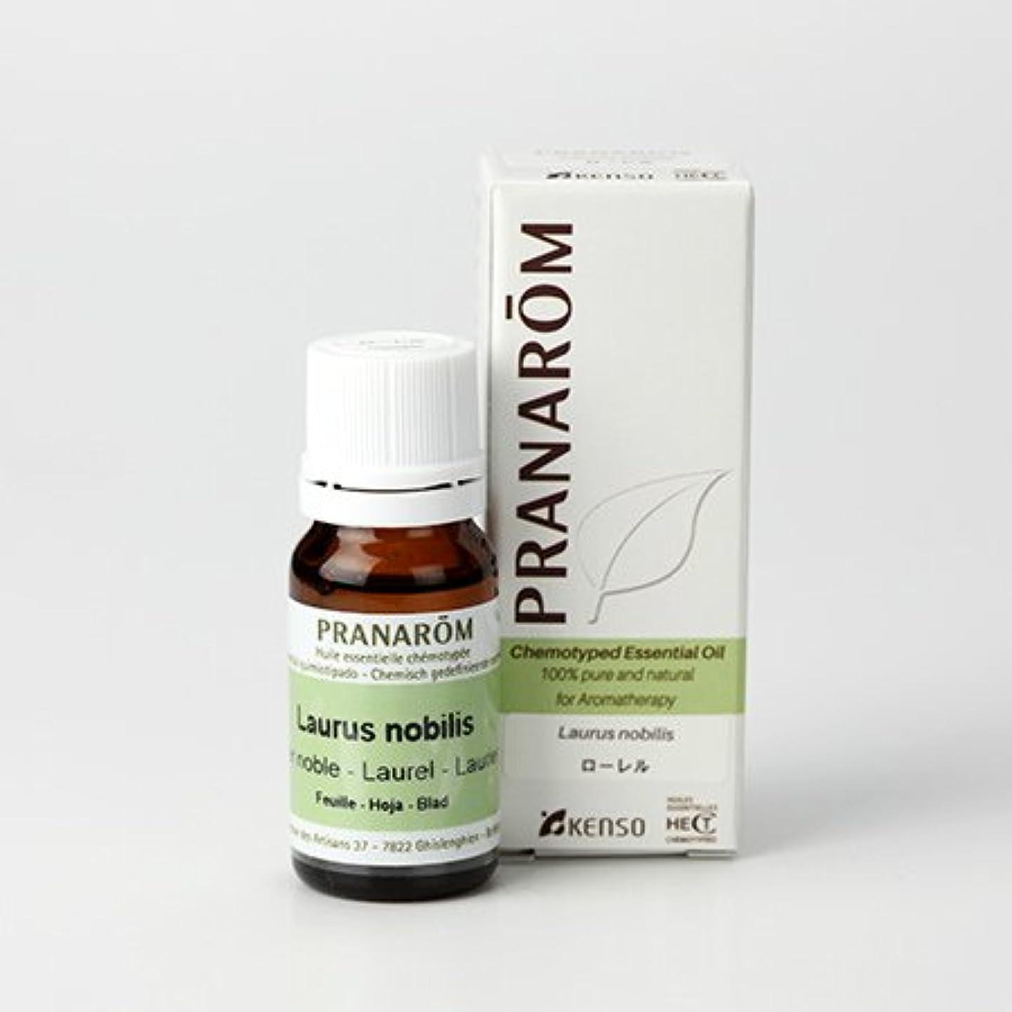累積批判的にいまプラナロム ローレル 10ml (PRANAROM ケモタイプ精油)