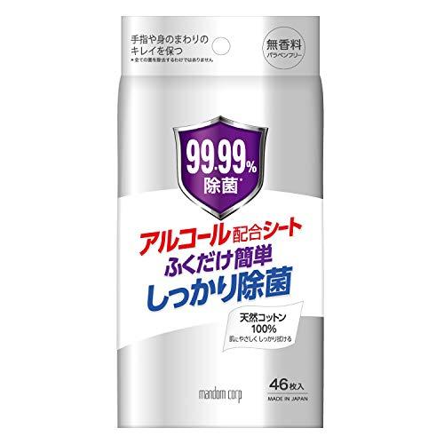 マンダム ウェットティッシュ アルコール 除菌ウェットシート 天然コットン100% 無香料 1セット(46枚×3パック) マンダム