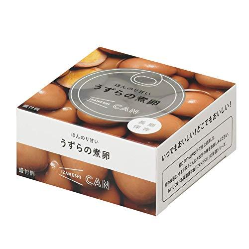 IZAMESHI(イザメシ) CAN 缶詰 ほんのり甘いうずらの煮卵 1ケース 24缶入 長期保存食 防災食 非常食