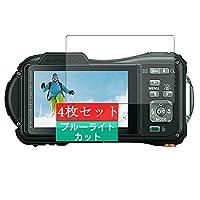 4枚 Sukix ブルーライトカット フィルム 、 リコー RICOH WG-20 向けの 液晶保護フィルム ブルーライトカットフィルム シート シール 保護フィルム(非 ガラスフィルム 強化ガラス ガラス ) new version