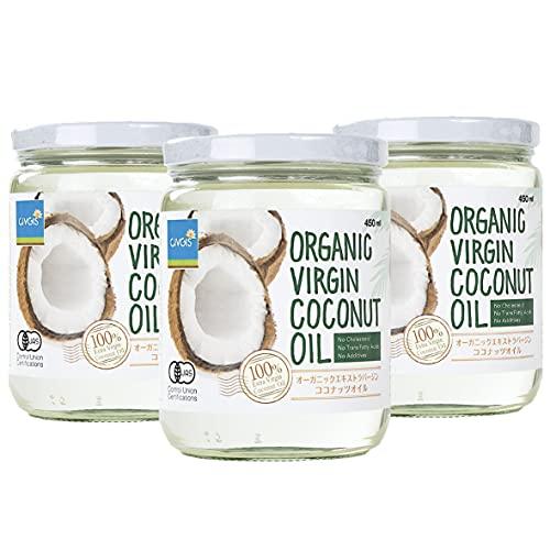 チブギス「有機オーガニック」エキストラバージン ココナッツオイル 450ml X 3本セット「タイ産」【無添加 非加熱 非精製 コールドプレス】ハラール ビーガン(有機JAS・USDA・EU・3大認証取得)CIVGIS Organic Extra Virgin Coconut Oil 450ml X 3 pcs