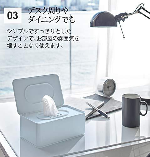 山崎実業 おしりふき 収納ケース ミッキーホワイト 90063 1個 約W19XD12XH7.5cmウェットティッシュ