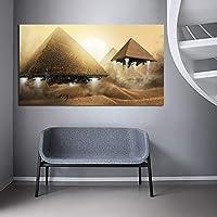 ポスターとプリントアートワーク宇宙船オフィスの抽象的な写真現代の壁の装飾ポスター壁アートキャンバスプリント-40x70cmフレームなし