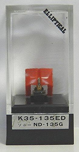 レコード針 [SONY] ND-135G レコード交換針 ソニー
