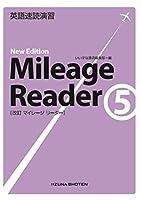 英語速読演習 Mileage Reader ⑤ New Edition