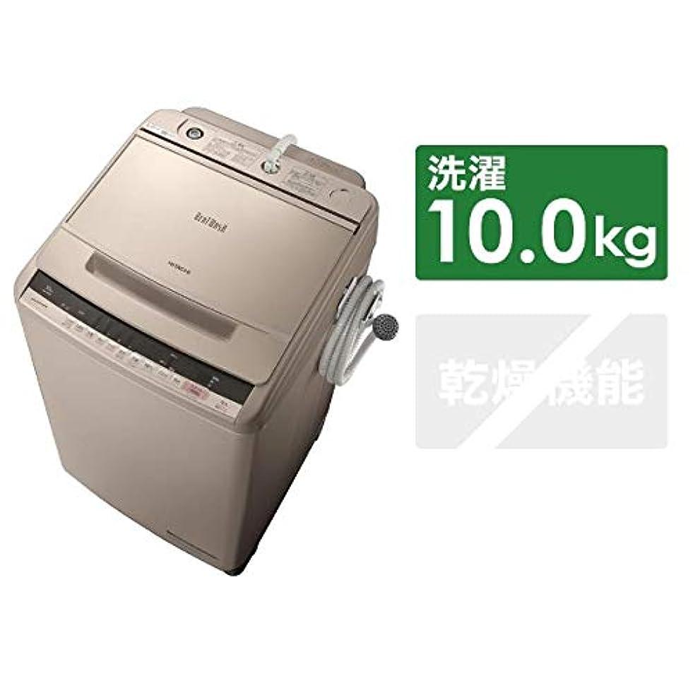 大マーチャンダイザー苦味BW-V100C-N(シャンパン) ビートウォッシュ 全自動洗濯機 上開き 洗濯10kg